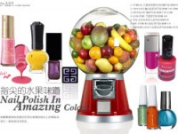Nail 160 Polish 160 In 160 Amazing 160 Colors