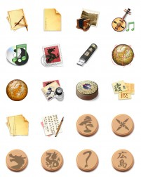 Japanese style desktop icons PNG 128x128px