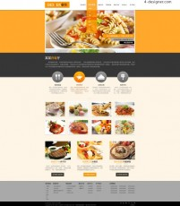 Foreign concise version PSD Design Catering Home