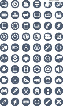 Mobile APP round flat monochrome linear icon design material collection three