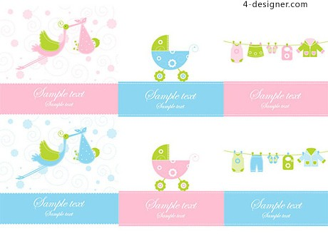 Cute baby supplies vector material