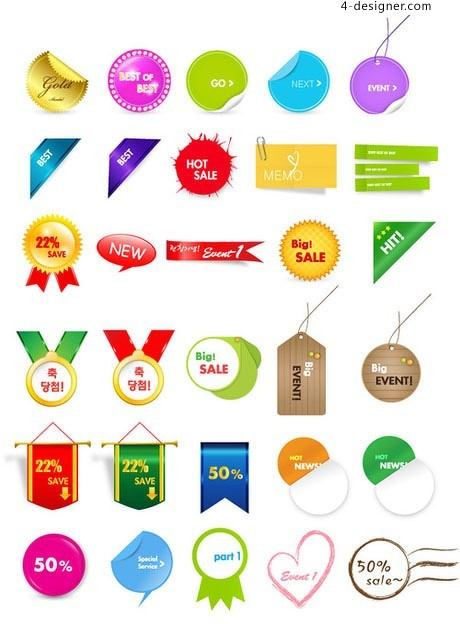 Variety of colored sale tags vector material