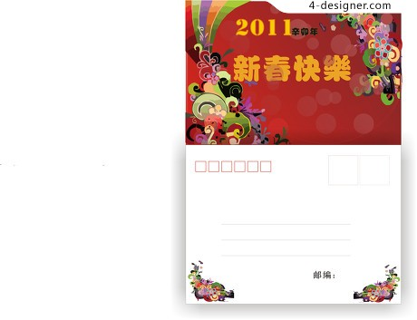 2011 New Year greeting cards vector material