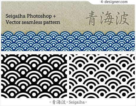 Seigaiha traditional patterns vector material
