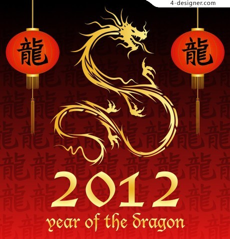 2012 Year of the Dragon material vector material 01
