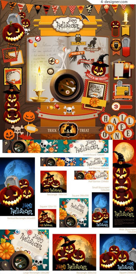 Halloween element vector material
