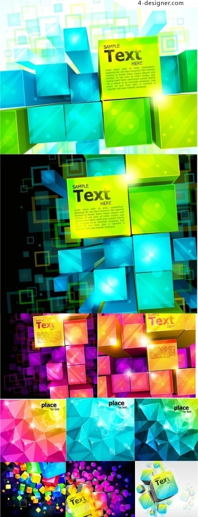 Colorful variety of 3D rectangular text box background vector material