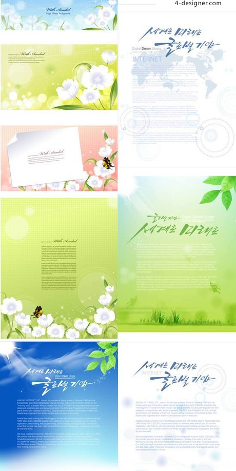 Fresh and elegant stationery vector material