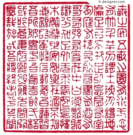 Traditional Chinese Seal vector material