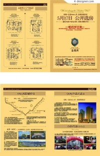 Real estate advertising vector material