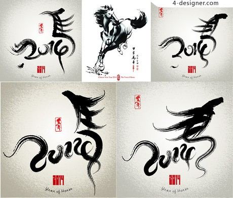 2014 Year of the Horse Ink Vector material