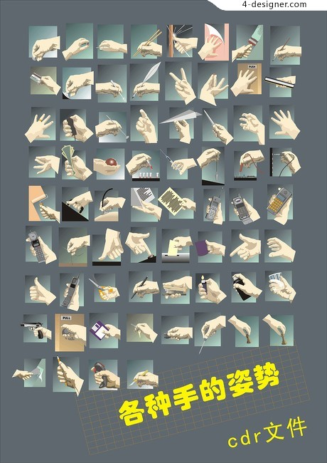 68 kinds of hand gesture vector material