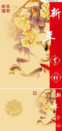 Classical and elegant peony New Year greeting card template HD clips 02