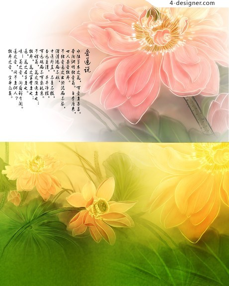 Reminiscence Chinese poetry and picture material