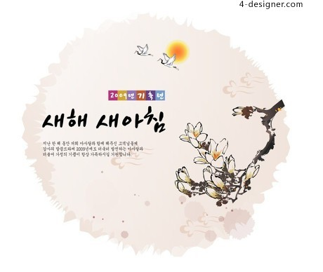 South Korea ink style vector material