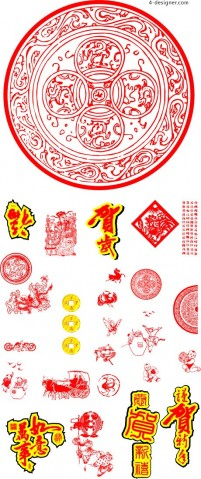 Traditional Chinese New Year element vector material 4