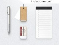 Muji products refined icons psd material