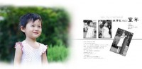 Children exquisite album PSD template 03