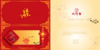 Invitations to special greeting card auspicious