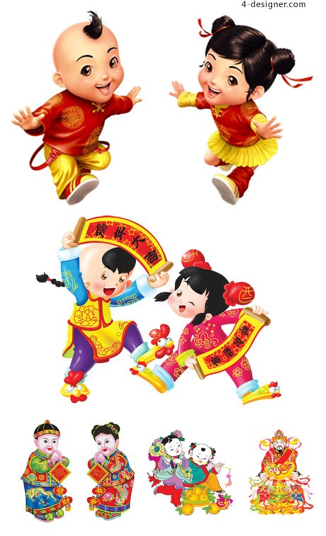 People PSD material auspicious New Year