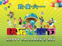Happy Children s Day PSD material