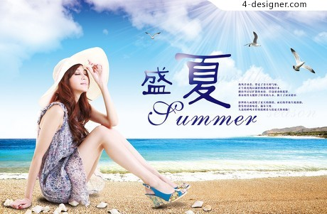 Summer breeze psd material