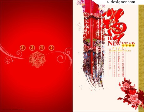 4 designer 2011 chinese new year greeting card template material