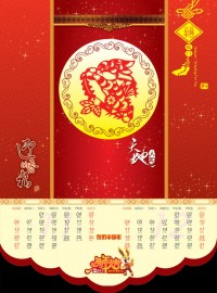 2011 New Year celebration background classical calendar template