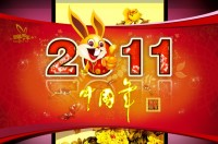 2011 Year of the Rabbit greeting card background material