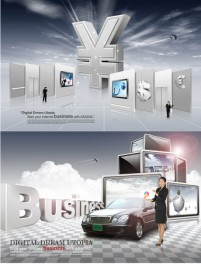 Business Finance and screen display layered material