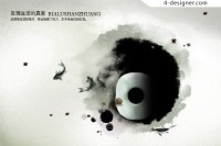 Chinese ink painting style psd material