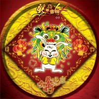 Door stickers auspicious Year of the Rabbit PSD layered material