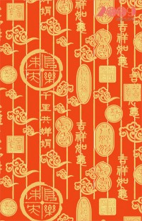Traditional Chinese New Year background material
