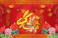 Year of the Rabbit Chinese New Year festive tradition PSD material