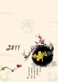 2011 Chinese New Year greeting card template Plum ink psd layered material