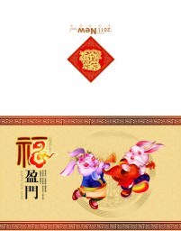 2011 Chinese New Year greeting card template psd layered material 01