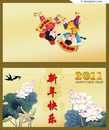 2011 Chinese New Year greeting card template psd layered material 02