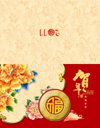 2011 Chinese New Year greeting card template psd layered material 05