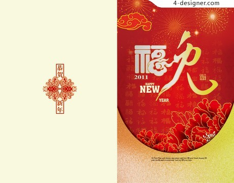 2011 chinese new year greeting card template psd layered material 08