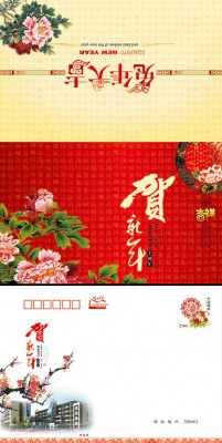 2011 Chinese New Year greeting card template psd layered material 10