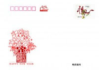 2011 greeting card envelopes psd layered material 02