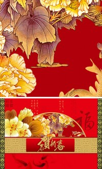 Chinese New Year festive greeting card templates psd layered material 01