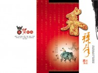 Chinese New Year festive greeting card templates psd layered material 02