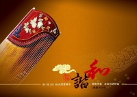 Classical Chinese New Year greeting card psd layered material