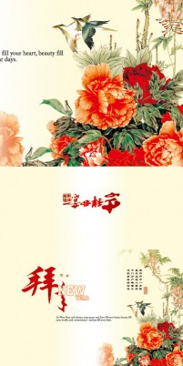 Classical and elegant peony New Year greeting card template HD clips 01