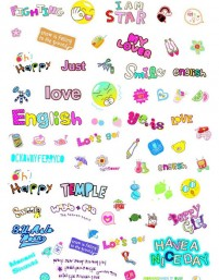 Cute cartoon English handwriting font PSD material
