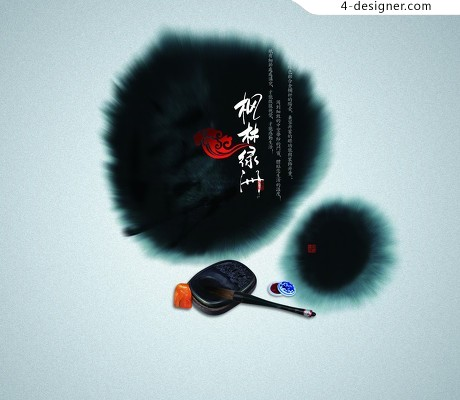 Ink estate advertising PSD source files