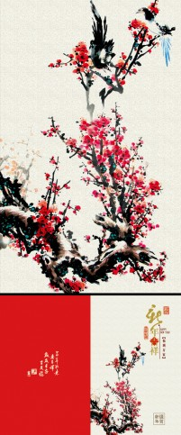 Plum New Year greeting card cover painting psd material points