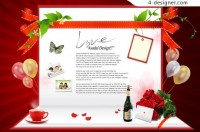 Sweet and romantic gift PSD material