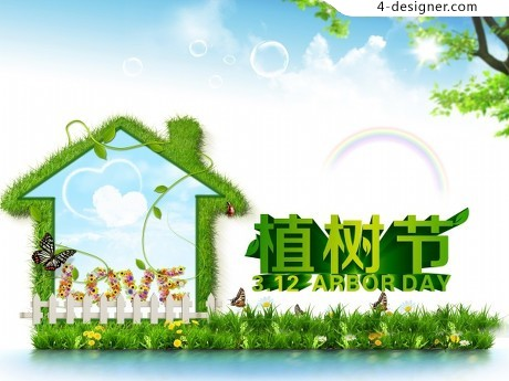312 Arbor Day poster psd material
